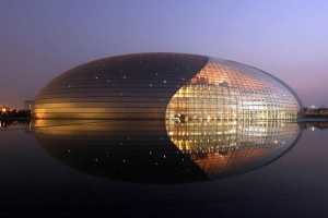 A night view shows the National Grand Theater in Beijing